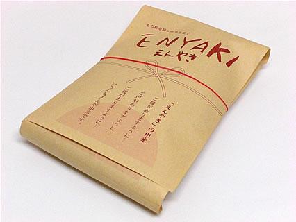 しかないせんべい えんやき(5個入)(315円)
