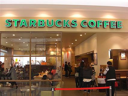 Starbucks Coffee(スターバックス コーヒー) 青森ELM店 外観