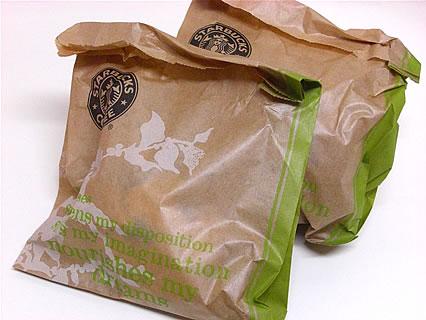 Starbucks Coffee(スターバックス コーヒー) 青森ELM店 テイクアウト用紙袋