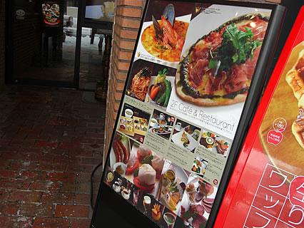 パティスリー&カフェ チャンドラ(CHANDOLA) レストランのメニュー