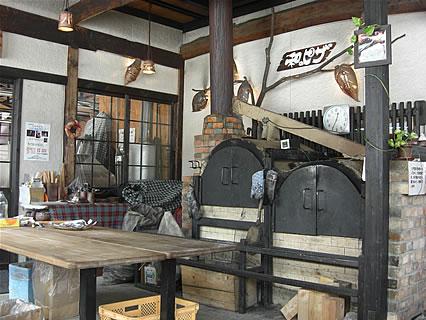 津軽金山焼 レストランPATATA (パタータ) ピザ窯