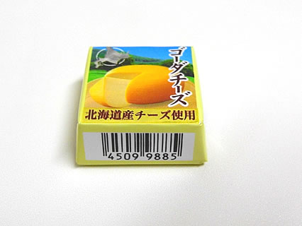 チロルチョコ ゴーダチーズ