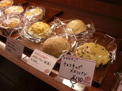 &boule(アンブール) 店内のパン-1