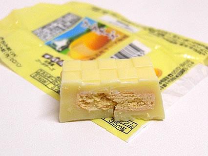 チロルチョコ ゴーダチーズ 断面