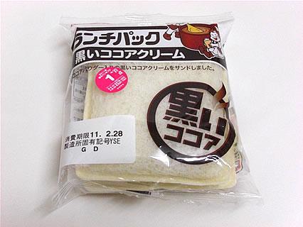 山崎製パン 黒いココアクリーム