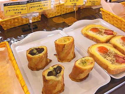 カフェ マティエール イケザキMGプラザ店 ビーフシチューポット(190円)
