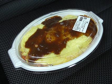 キッチンぴじょん スペシャルオムライス(600円)