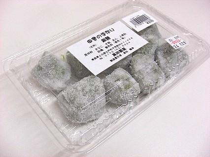 道の駅しちのへ「七戸町文化村」 高田製菓 銀糖(370円)