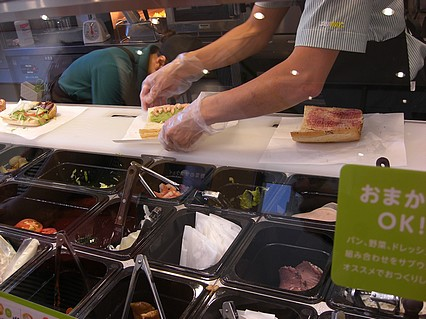サブウェイ 青森浜田ドリームタウンALi店 冷蔵ショーケース