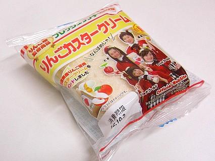 工藤パン フレッシュランチ(りんごカスタークリーム)