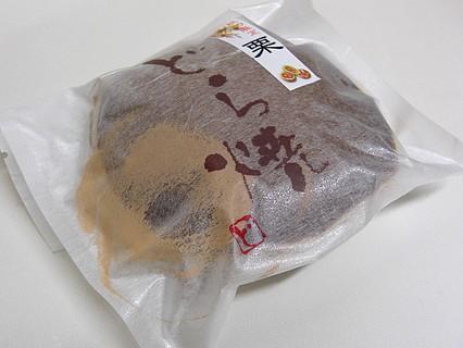 あずき庵 栗どらやき(189円)