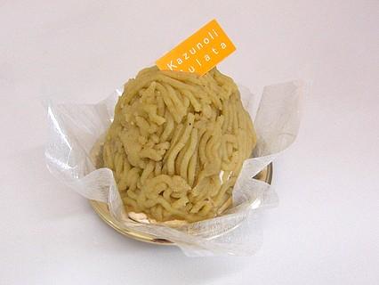 patisserie Kazunoli Mulata(パティスリー カズノリ ムラタ) 和栗のモンブラン(420円)