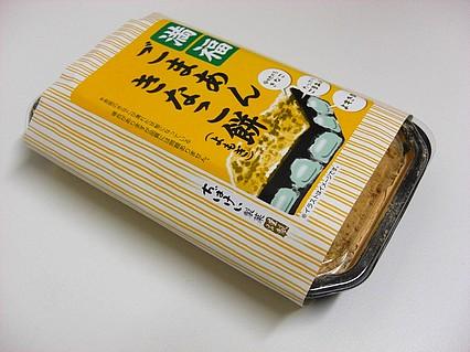 千葉恵製菓 満福ごまあんきなこ餅(315円)