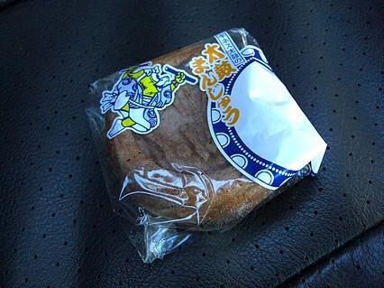道の駅たかのす「大太鼓の里」 お菓子の晩梅 太鼓まんじゅう(70円)