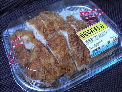 カブセンター大野店 国産鶏 「MEGA」 チキンカツ(320円)