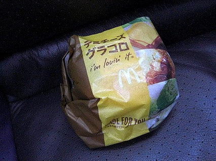 マクドナルド デミチーズグラコロ(310円)