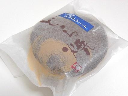 あずき庵 チョコどらやき(189円)