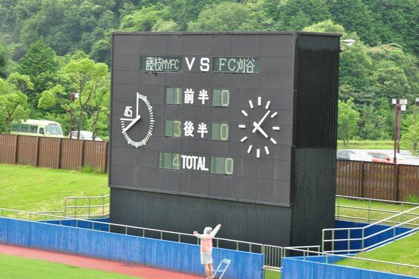 2010全社東海予選 vs shizuoka.藤枝MYFC5