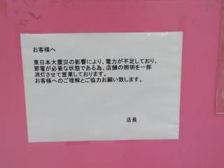 moblog_28ab730c.jpg