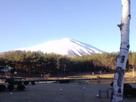 H24.11.25浅間山