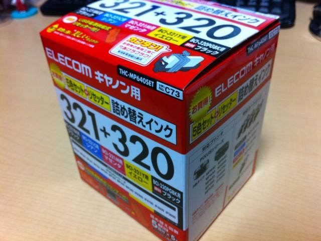 20101214print.jpg