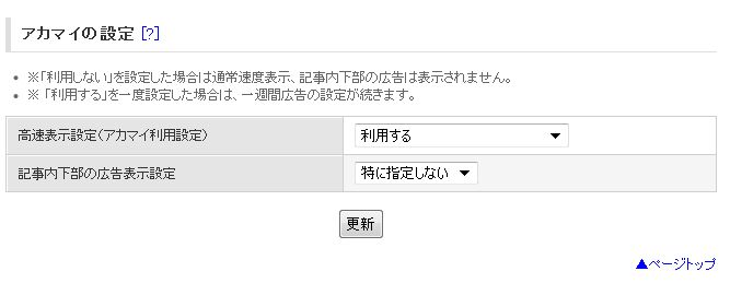 20110123_2.JPG