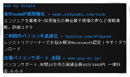 20110123_4.JPG