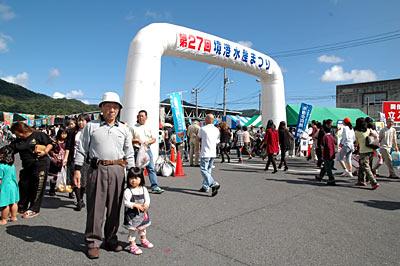 境港水産祭り