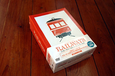『RAILWAYS』box1