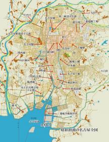 名古屋-昭和