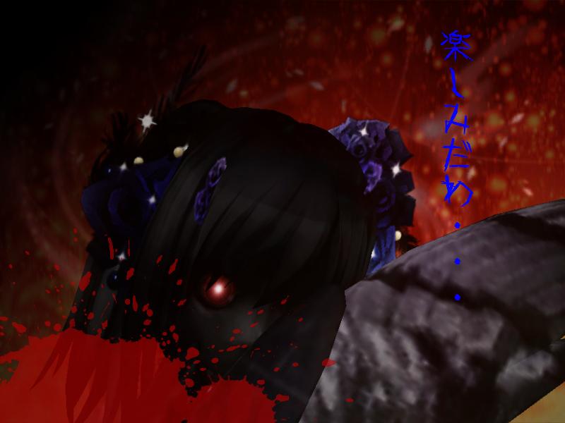 アマリエ地獄1