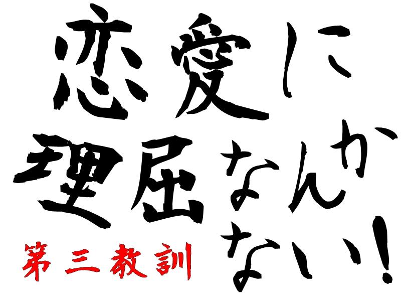 character_2012_02_25_22_01_23え