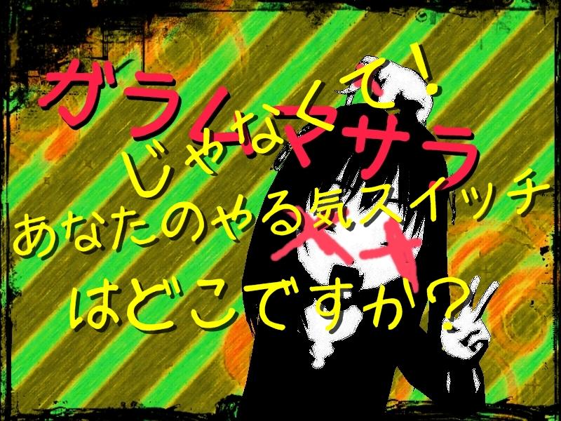 ss_2012_02_27_21_21_17kk