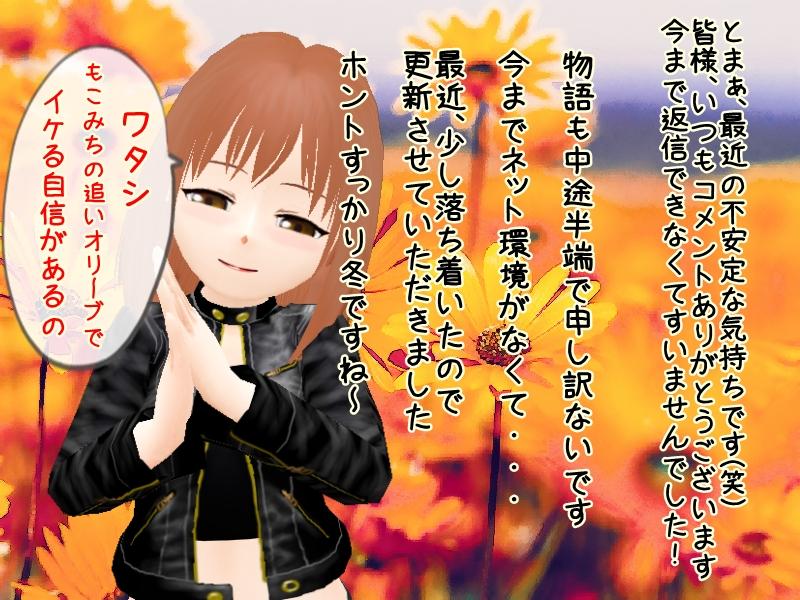 character_2012_11_24_13_16_33l