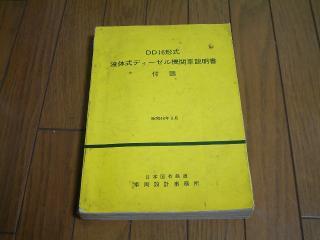 DSCF2369.jpg