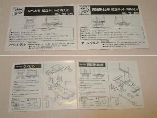 DSCF2724-1.jpg