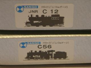DSCF2795.jpg