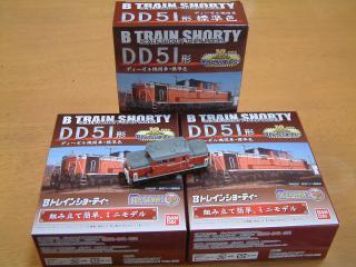 DSCF2849.jpg