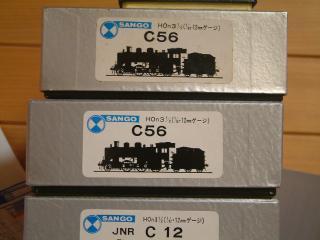 DSCF2854.jpg