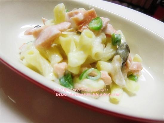 秋鮭とマカロニのサラダ♪