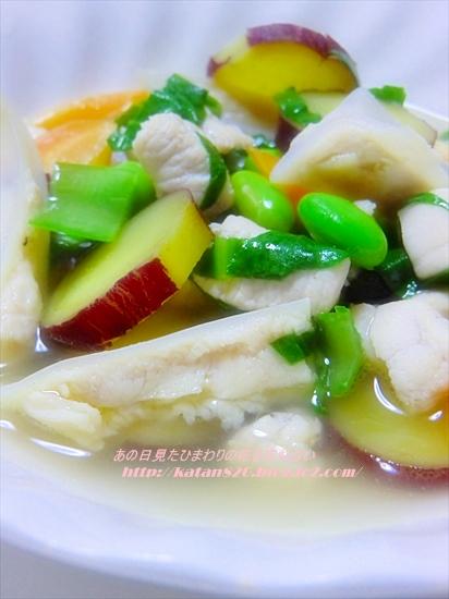 ヤゲン軟骨入りさつまいもの野菜スープ♪