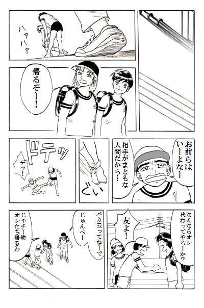 07p5.jpg