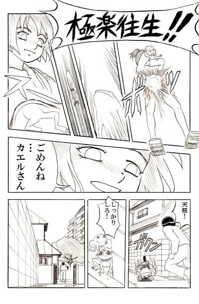 3P15.jpg