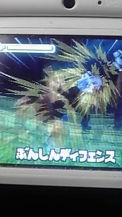 11-01-23_005.jpg