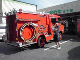 s-消防車