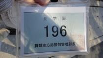 111008-2.jpg