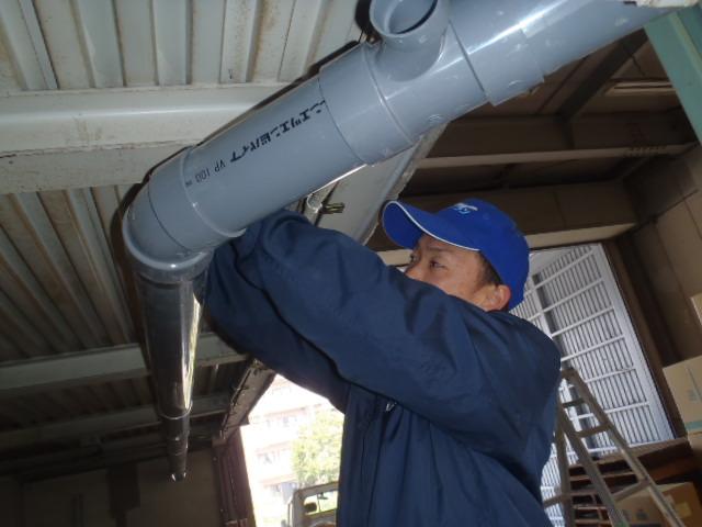 排水管改修工事 神戸市長田区