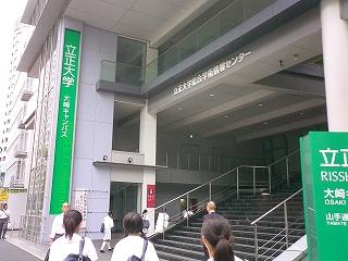 印仏研2010 003