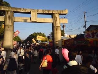Harimoto 005