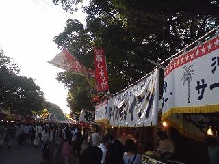 Harimoto 004